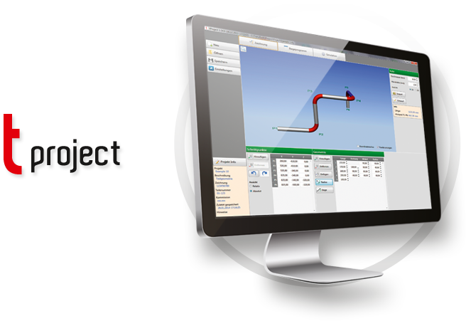t project - The powerful software. Fast. Reliable.